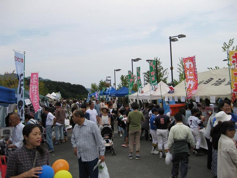 第24回相模湖ふれあい広場2011