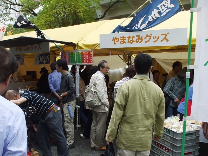 第80回横浜開港記念バザー