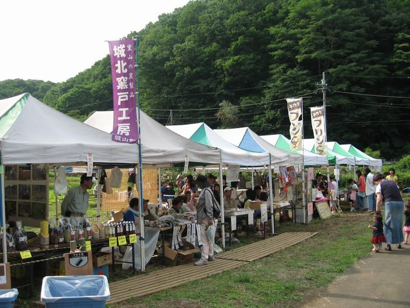 第13回 城北・里山まつり 〜里の交流祭〜