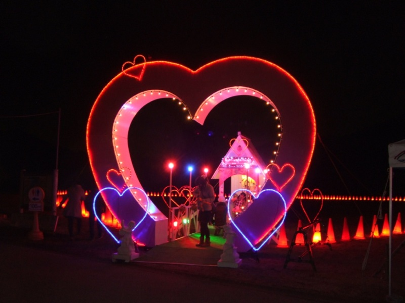 宮ヶ瀬バレンタインウィーク2013 (里の交流祭)