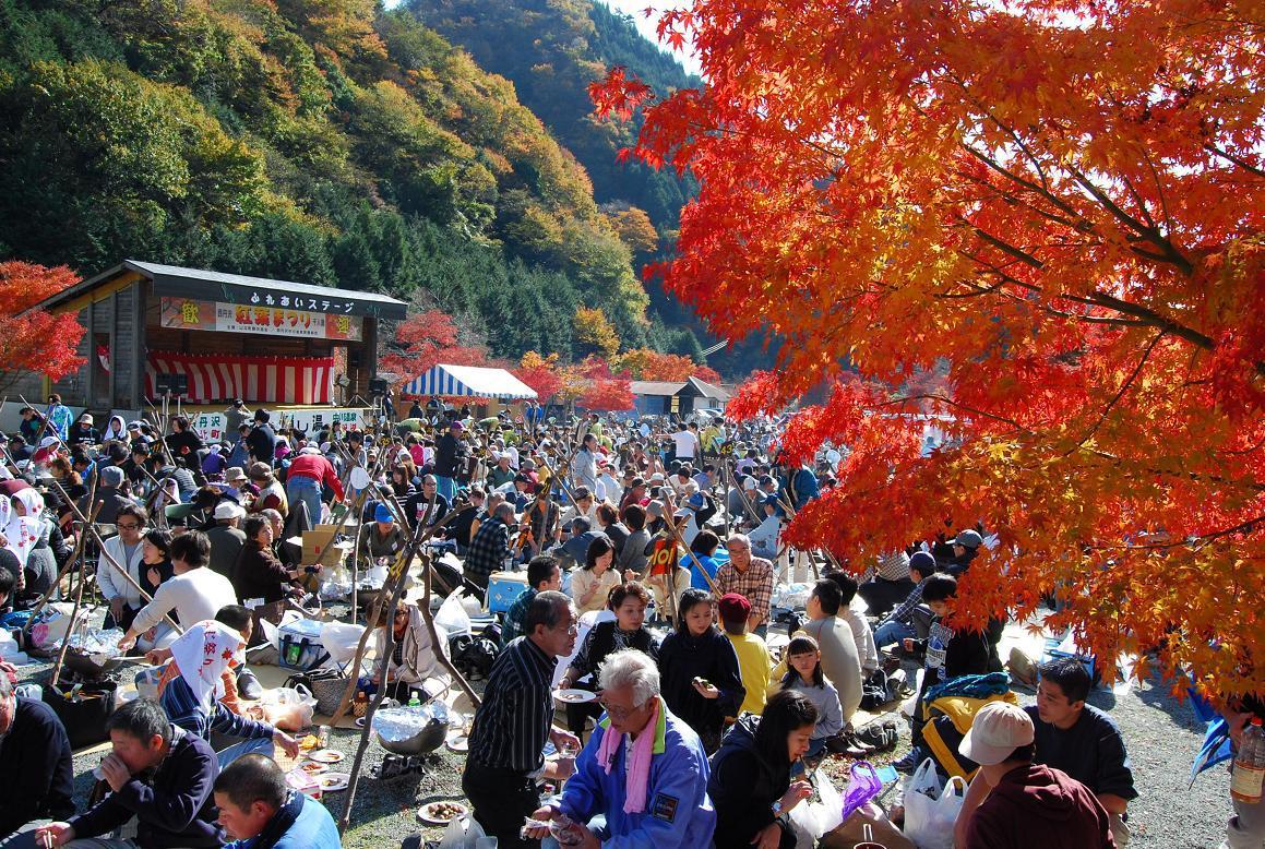 西丹沢もみじ祭り(※受付終了しました)