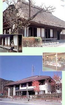 三保の家と丹沢湖記念館