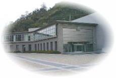 宮ヶ瀬ダム 水とエネルギー館