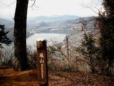嵐山からの相模湖