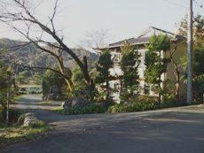 三太旅館のタイトル画像