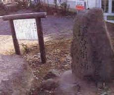 鼠坂(ねんざか)の関跡