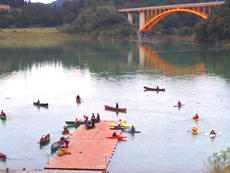 宮ヶ瀬湖カヌー場