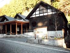 和田の里体験センター