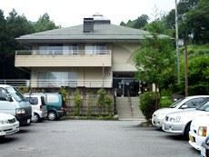清川村ふれあいセンター別所の湯