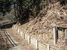 東海自然歩道 小仏峠コースのタイトル画像