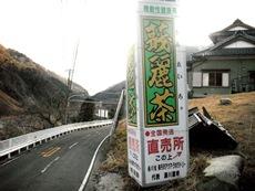 (株)湯川のタイトル画像