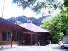 神奈川県立札掛森の家のタイトル画像