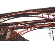 東名皆瀬川橋のタイトル画像