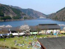 宮ヶ瀬湖水の郷交流館