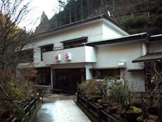 旅館 姫谷のタイトル画像