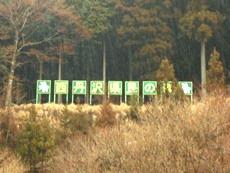 西丹沢県民の森(大正の森)のタイトル画像