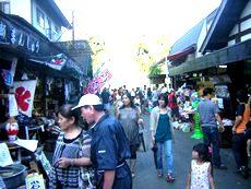 宮ヶ瀬水の郷商店街