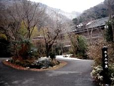 蒼の山荘のタイトル画像