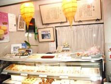 エリーゼ洋菓子店のタイトル画像