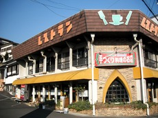 レストランマツキのタイトル画像