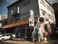 鶴屋旅館のタイトル画像