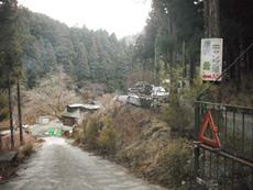 唐沢キャンプ場