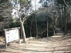 小松城北里山ハイキングコースのタイトル画像