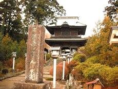 勝楽寺山門