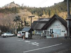 谷太郎キャンプ場清川リバーランドのタイトル画像
