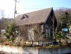 城山自然の家