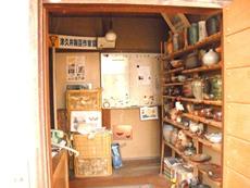 津久井湖陶芸教室