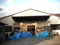 田倉製紐工場