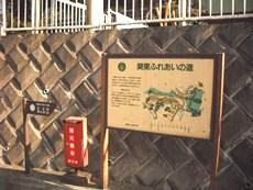 関東ふれあいの道 順礼峠のみち