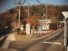 陣馬山ハイキングコースのタイトル画像