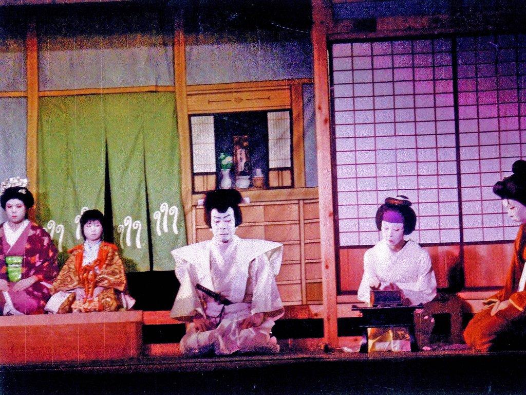 藤野ふるさと芸術村メッセージ事業 第26回 藤野村歌舞伎公演