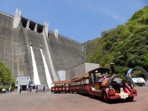 平成30年度宮ヶ瀬ダム観光放流・フーチング階段開放のタイトル画像