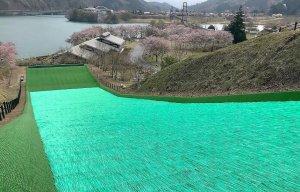 宮ケ瀬湖畔園地 グラススライダーのタイトル画像