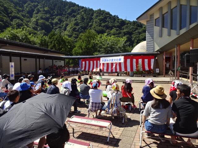 第20回 半原糸の里文化祭