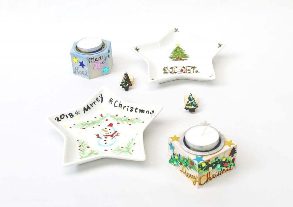 藤野芸術の家クリスマス限定体験工房メニュー 気軽に手作り!クリスマスメニュー