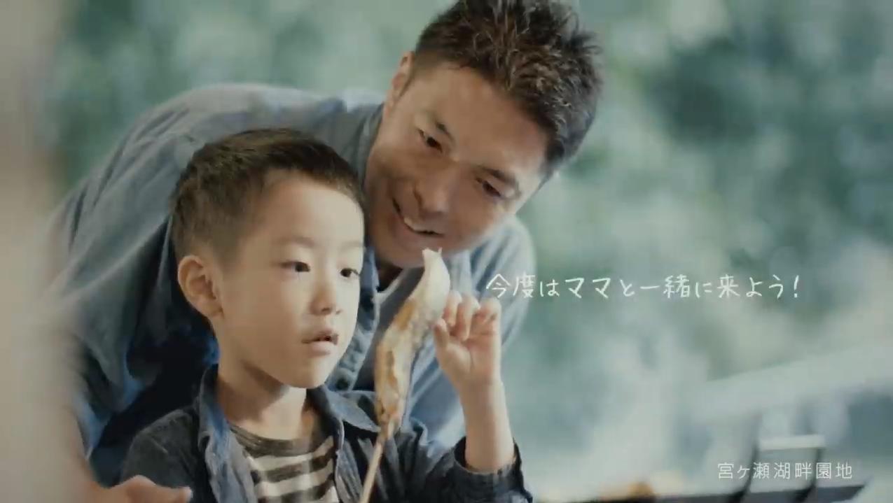 宮ヶ瀬湖周辺地域観光プロモーション動画<br>(提供:神奈川県土地水資源対策課)