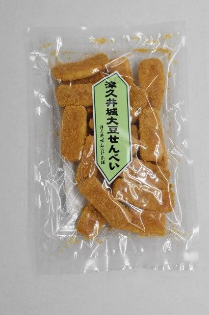 津久井城 大豆せんべい