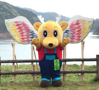 「みやがせ天使の羽」を探せ!