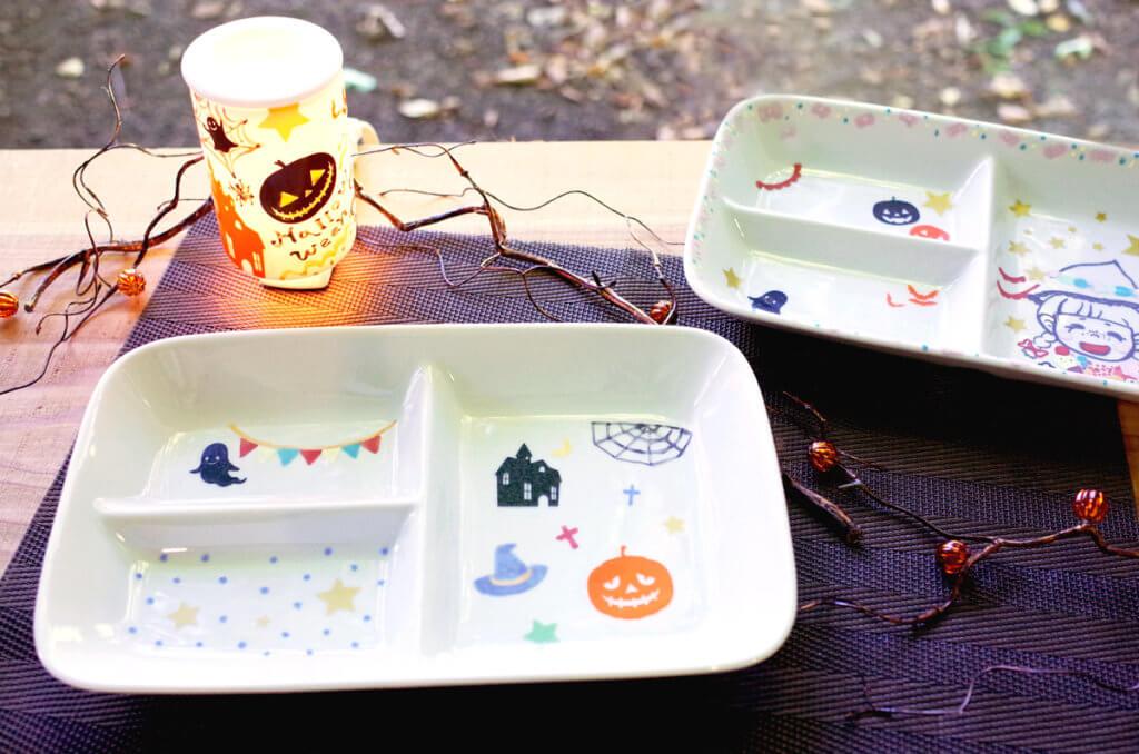 藤野芸術の家 体験工房 秋限定季節メニュー ランチプレートの絵付けorアロマランプの絵付け